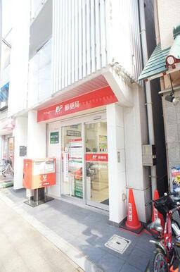 大田萩中郵便局