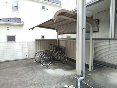 屋根付きの駐輪場(バイク不可)