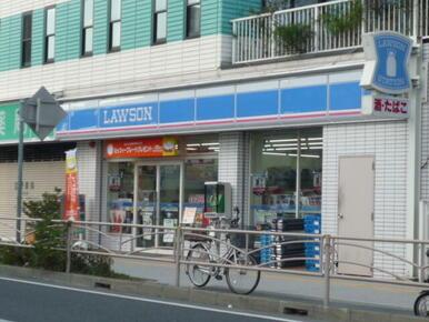 ローソン南浅間町店