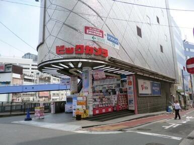 ビッグカメラ横浜西口店