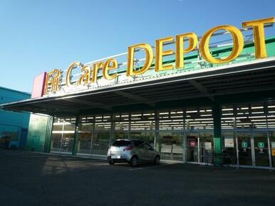 FitCareDEPOT 菅田店