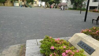 天王北公園