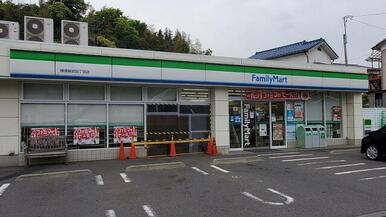 ファミリーマート横須賀武四丁目店