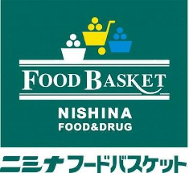 ニシナフードバスケット三門店