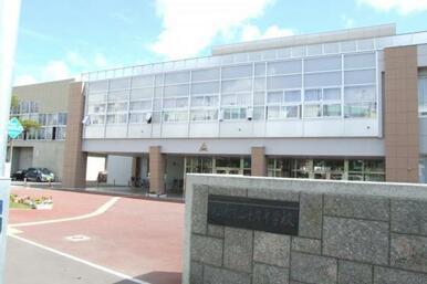 平岸中学校