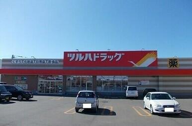 ツルハドラッグ朝日町店