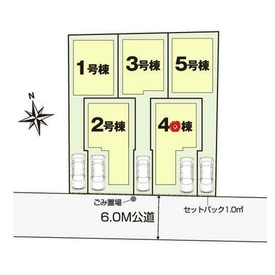 板橋区徳丸8丁目区画図