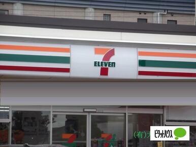 セブンイレブン小牧桜井店