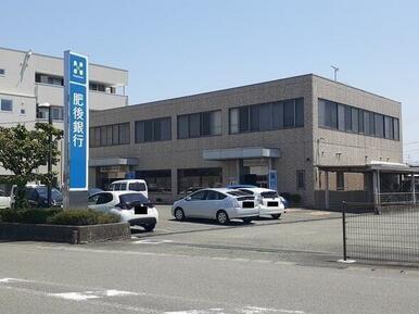 肥後銀行 菊陽支店