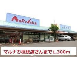 マルナカ檀紙店さん