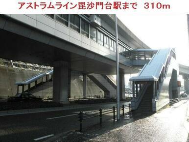 アストラムライン毘沙門台駅