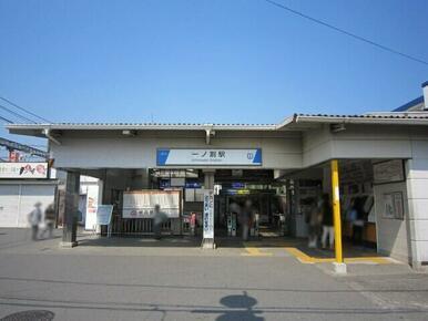 東武伊勢崎線一ノ割駅