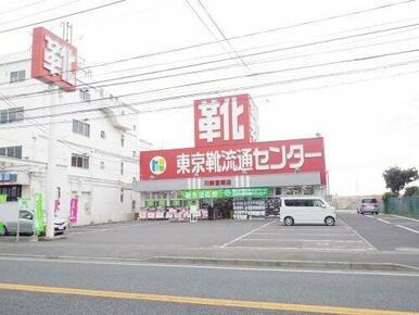 東京靴流通センター川崎宮崎店