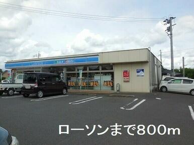 ローソン川内平佐町店