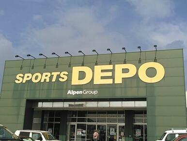 スポーツデポ徳島藍住店