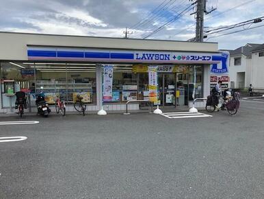 ローソン LTF町田三輪店