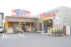コメ・コメマートササイ