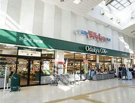 OdakyuOX渋沢店