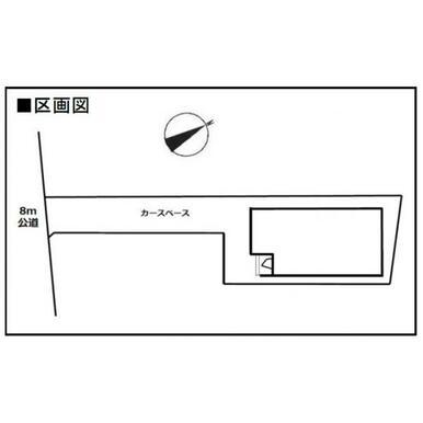 区画図 敷地延長部分の幅は3mあります。