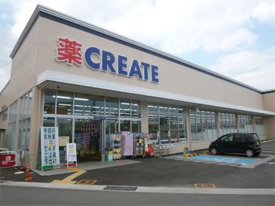 クリエイトS・D小田原清水新田店