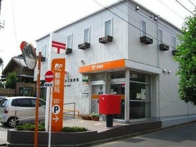 下石神井三郵便局
