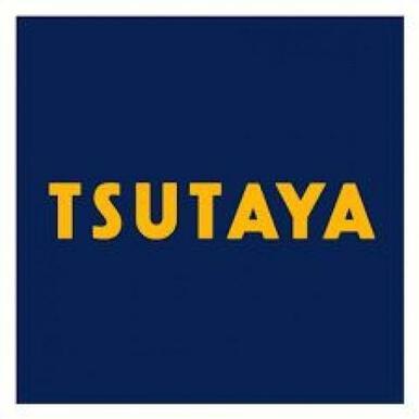 TSUTAYA津島モール店