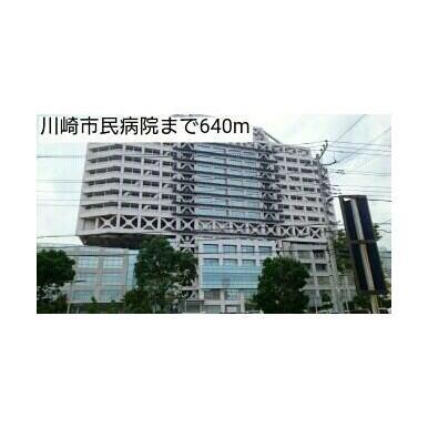 川崎市民病院