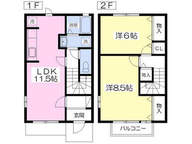 全室洋室!1・2階が使えるテラスタイプ!
