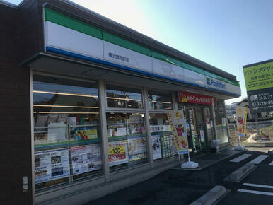 ファミリーマート横浜舞岡町店