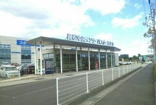 高松中央インターバスターミナル