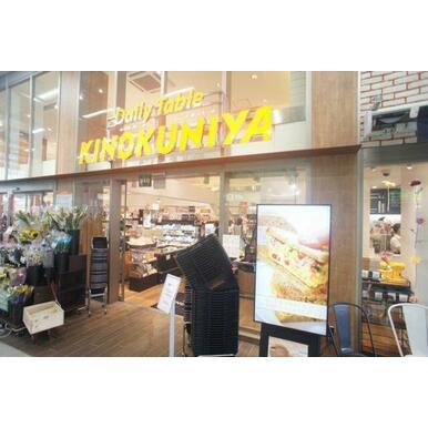 「西荻窪」駅周辺には商業施設が建ち並びます♪