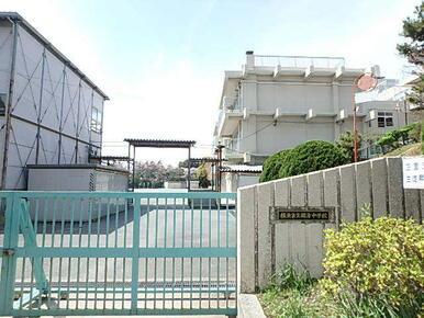 岡津中学校