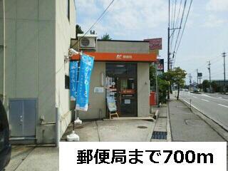 上飯野郵便局まで700m