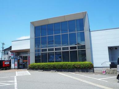 富山開郵便局まで1100m