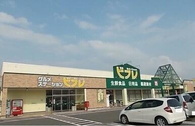 ビフレ 花巻店