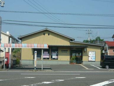 上川内郵便局