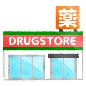 V・drug岡崎堂前店