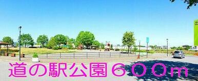 道の駅花園公園
