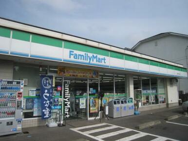 ファミリーマート 栗生四丁目店