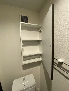 写真は同タイプの別部屋のお写真です。