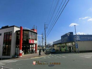 トーホーストア志染駅前店
