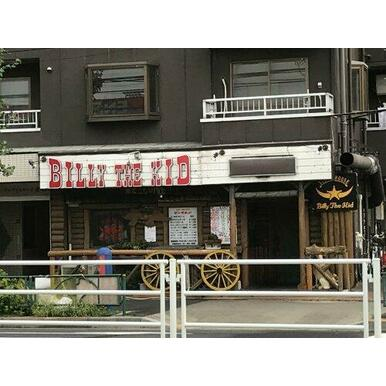ビリー・ザ・キッド 赤羽店