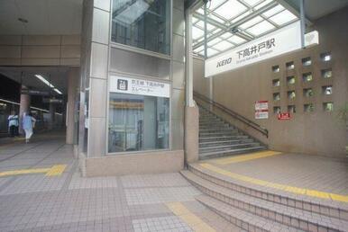 京王線・東京世田谷線「下高井戸」駅徒歩4分です♪