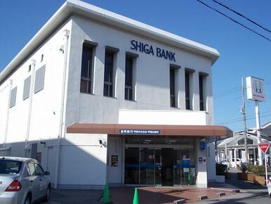 滋賀銀行甲西中央支店甲西出張所