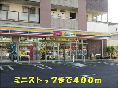 ミニストップ東松戸駅東口店