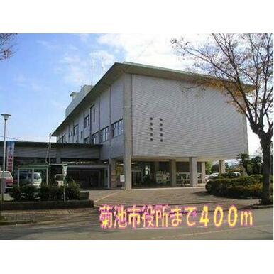 菊池市役所