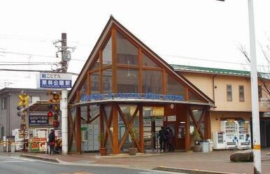 琴電 栗林公園駅さん