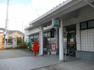 堀江郵便局