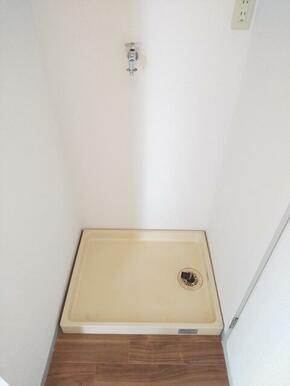 防水パン付洗濯機置き場