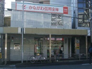 かながわ信用金庫 田浦出張所
